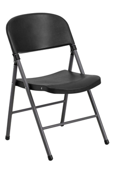Dream Black Plastic Folding Chairs