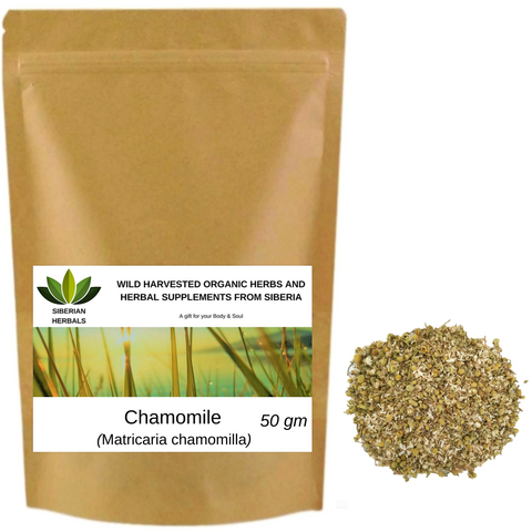 Wild Harvested Organic Chamomile (Matricaria chamomilla) Ромашка аптечная from Altai Mountains Russia.