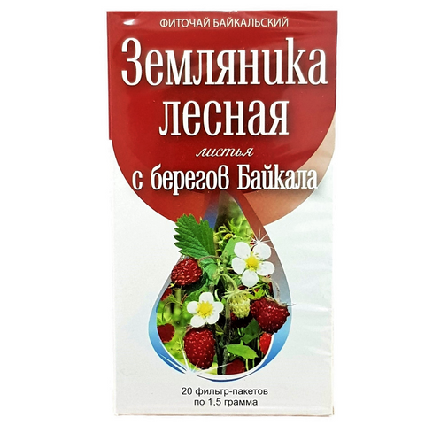 Organic Wild Strawberry Leaf (Fragaria vesca) Tea Bags