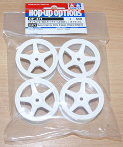 Tamiya 53471 Medium-Narrow White 5-Spoke Wheels (Offset 0) (TA05/TA06/TB03/TA04) - L&L models