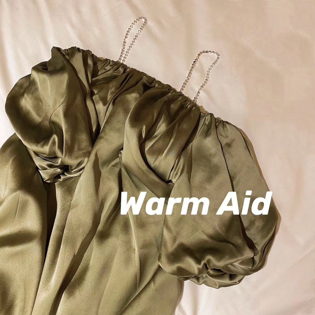Warm Aid New Season | MADA IN CHINA