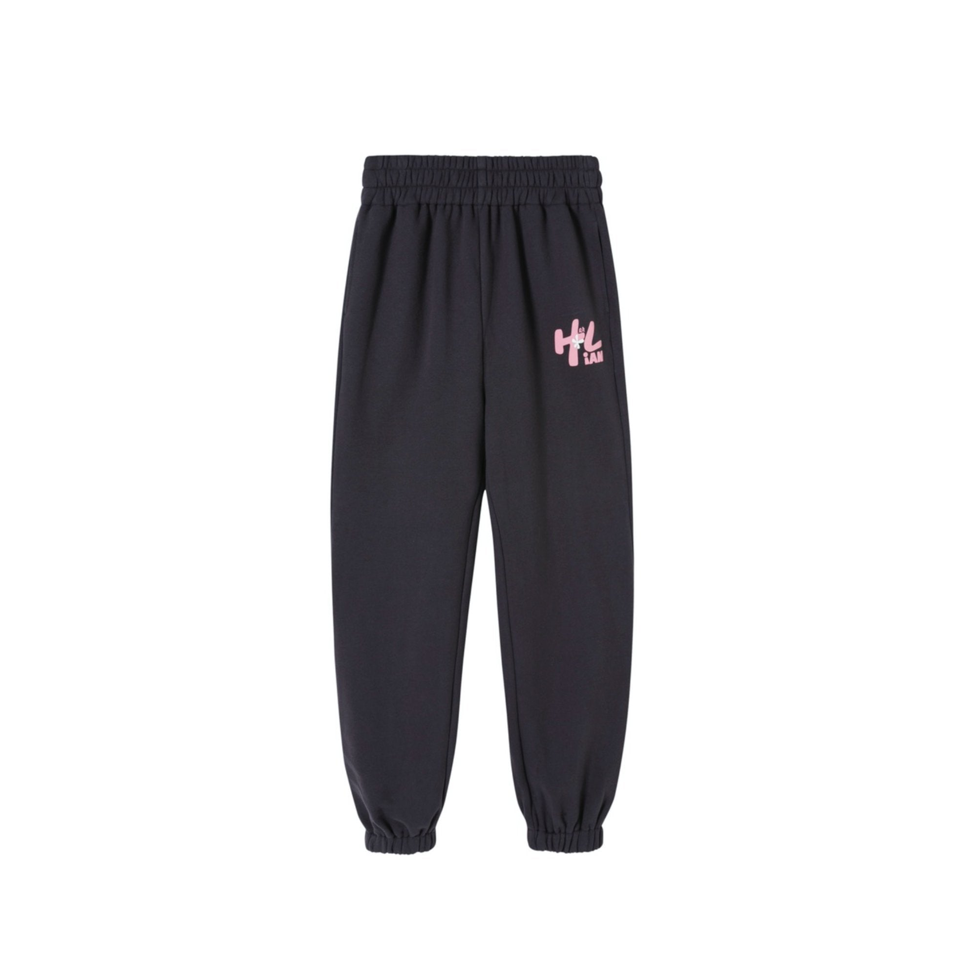 HERLIAN Black Logo Sweatpants | MADA IN CHINA