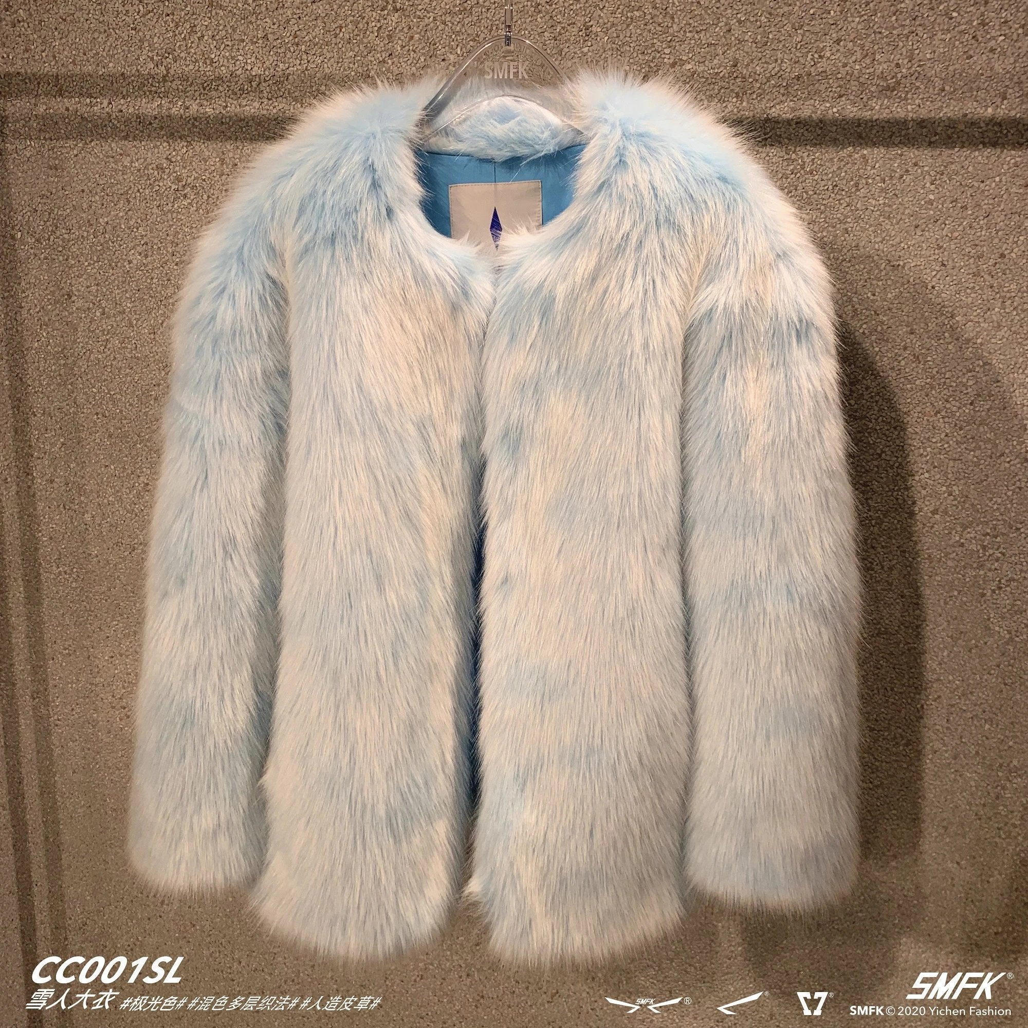 SMFK Blue Snowman Coat | MADA IN CHINA