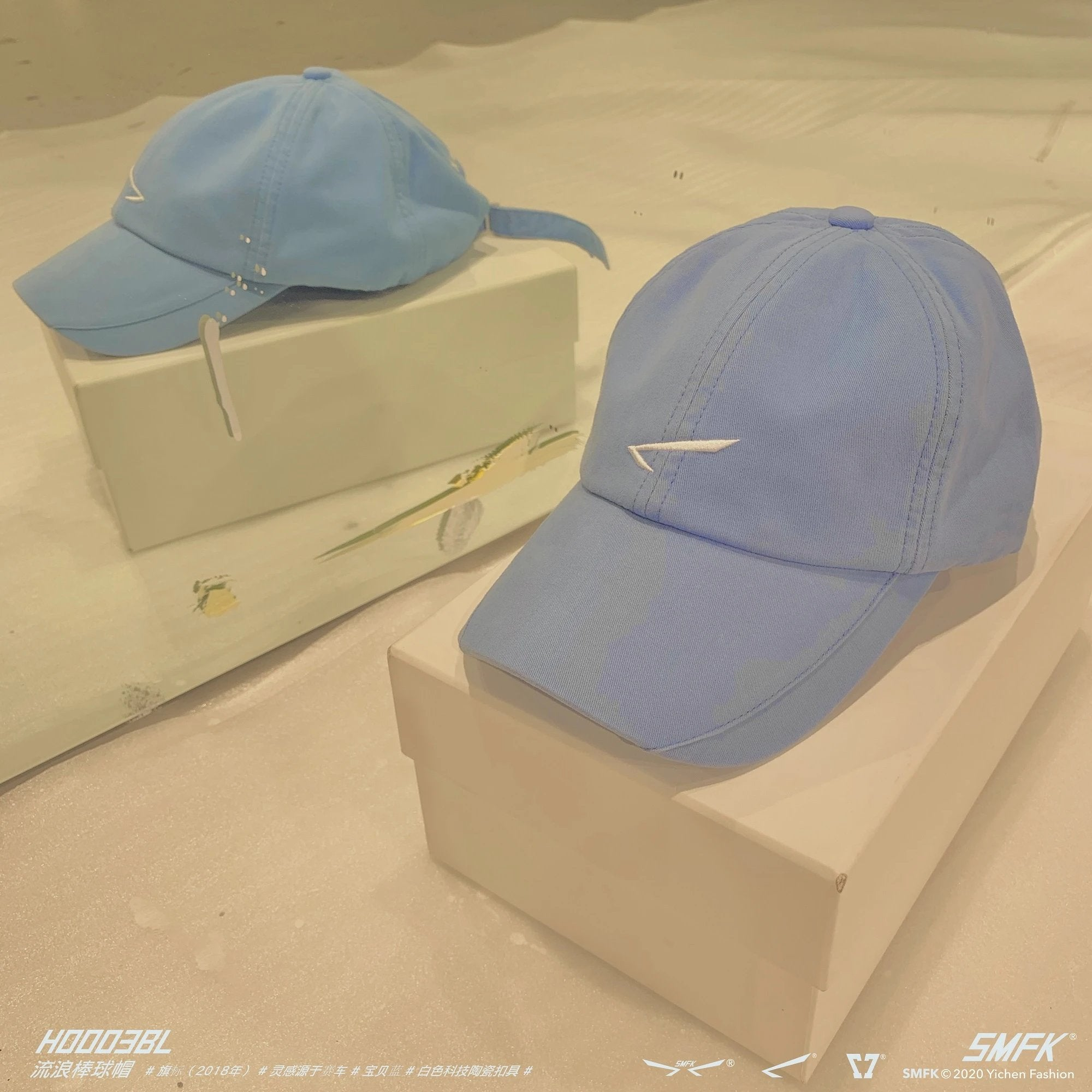 SMFK Blue Strayed Baseball Hat | MADA IN CHINA