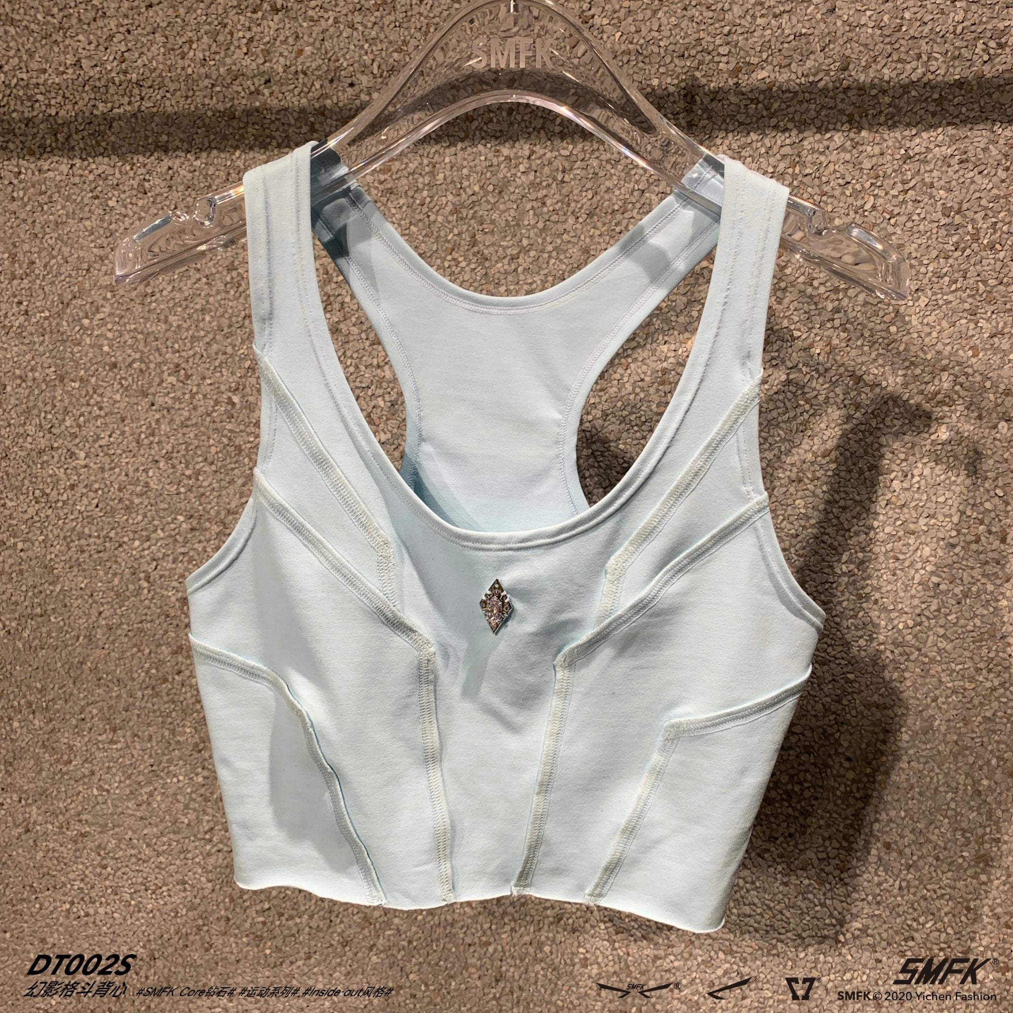 SMFK Phantom Sport Vest Silver | MADA IN CHINA