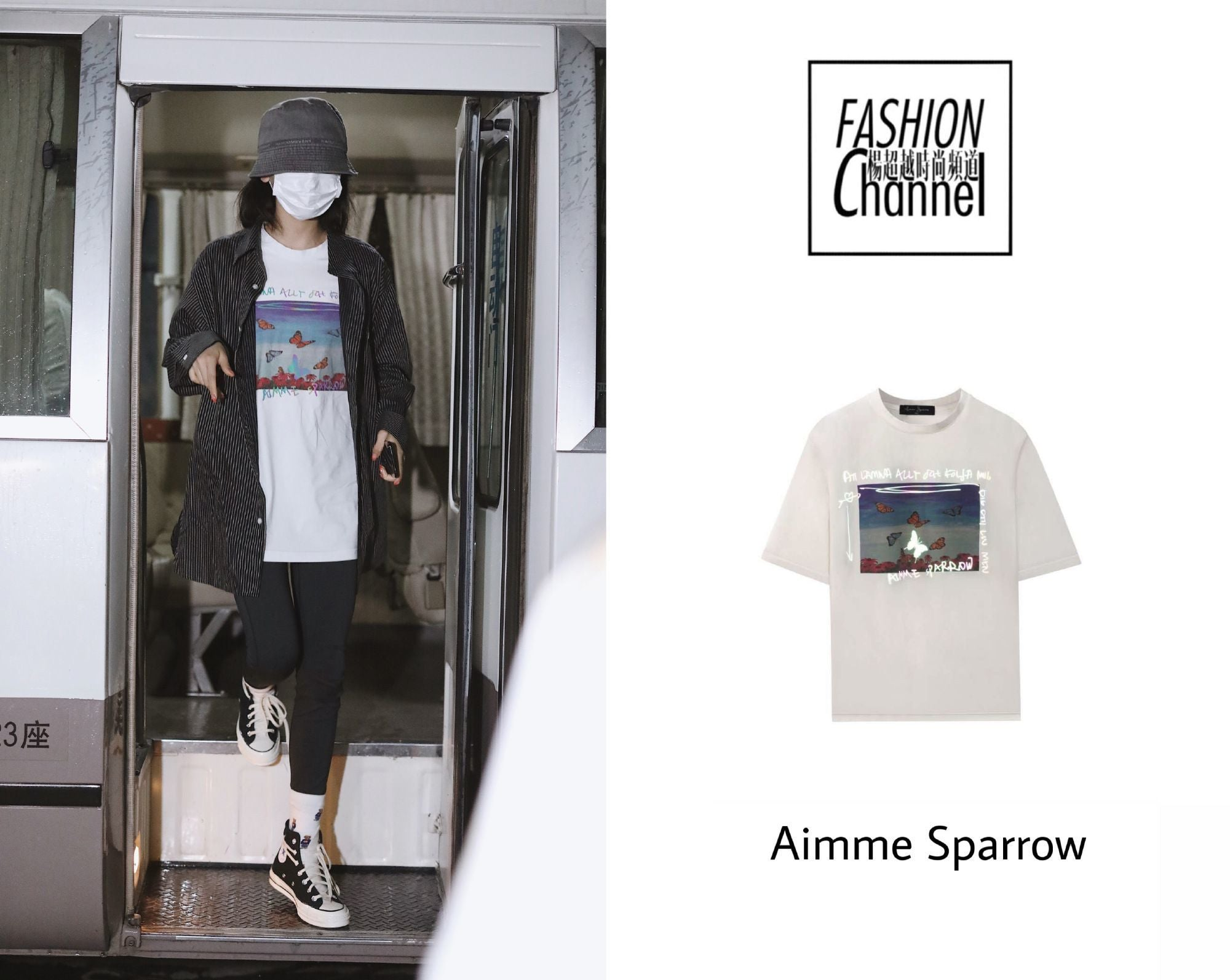 AIMME SPARROW Reflective Butterfly Tee | MADA IN CHINA