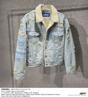 SMFK Stray Denim Jacket | MADA IN CHINA