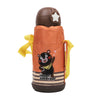 Teddy Bear Stainless Steel Water Bottle 600ml - Brown (SH-001)