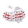 Cricket Batting Gloves For Kids - White (BG-03)