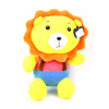 Soft Beans Lion Toy - Yellow (SB-57)