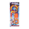 Out Door Sport Archery Playing Set For Kids (951C)