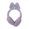 Mickey Mouse Earmuff For Kids - Grey (EM-78)