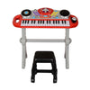 Beat Pop Keyboard Rock Star Set (2068)