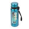 Pengun Stainless Steel Water Bottle 750ml - Green (8062)