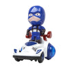 Captain America Super Car For Kids (R01B)