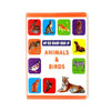 My Big Board Animal & Bird Book For Kids - (SB-09)