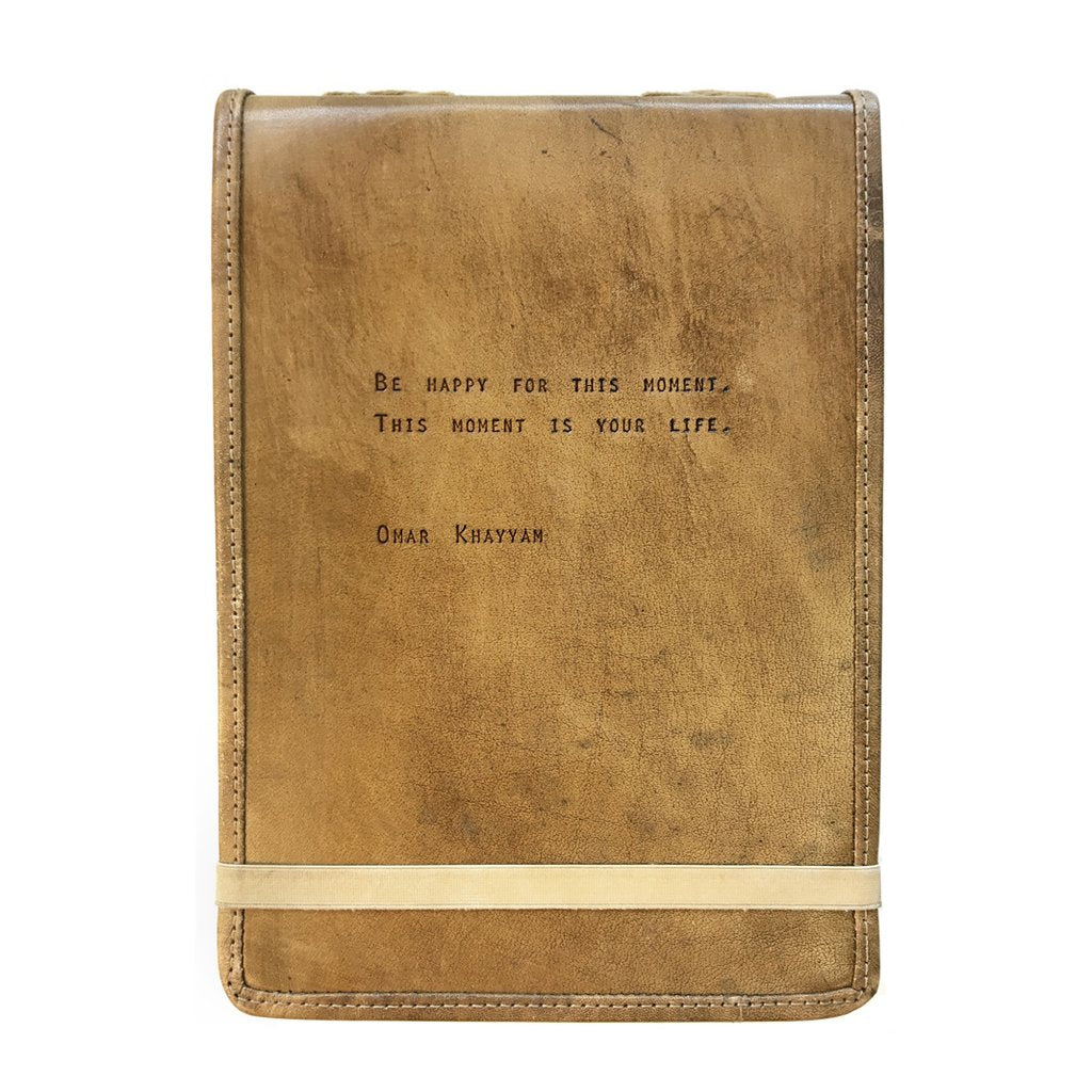 Brown Leather Journal - Omar Khayyan Quote