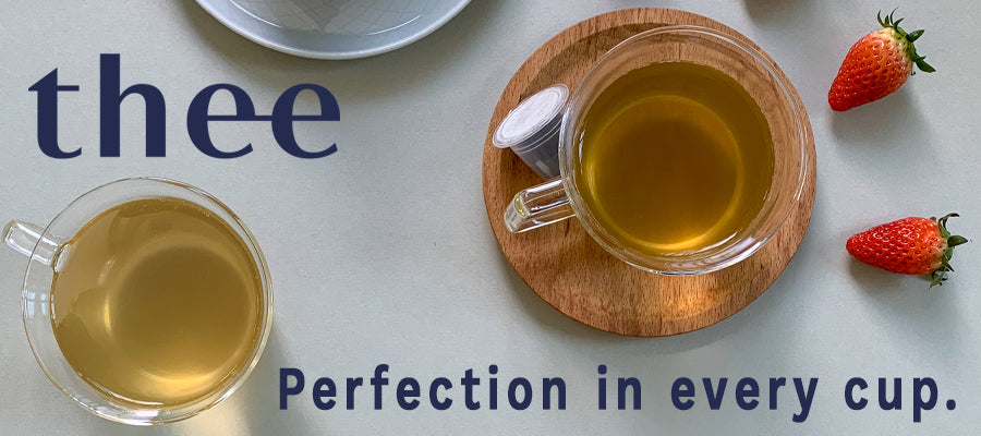 About Thee | Nespresso® Compatible Tea Capsules