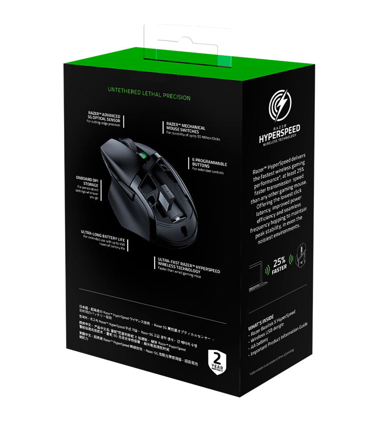 Razer Basilisk X HyperSpeed 16,000 DPI Optical Wireless Mouse