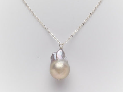 Silver Baroque Lombok South Sea Pearl Pendant
