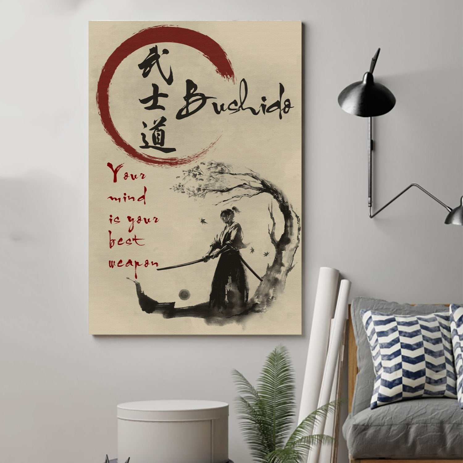 (cv99) samurai Poster - your mind is your best weapon