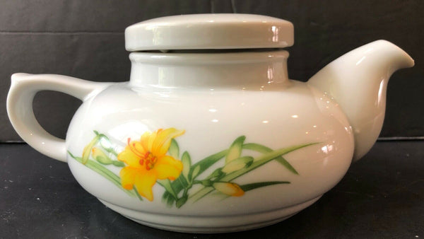 TOSCANY FINE CHINA WHITE WITH YELLOW FLOWERS TEAPOT