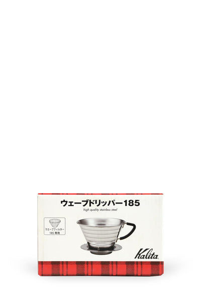 Kalita Wave Stainless Steel 185 Dripper