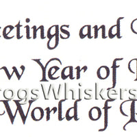 Frog's Whiskers Stamps - New Year of happiness