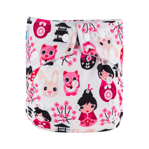 I'm a Pink Doll - Babyland Microfleece Pocket Diaper