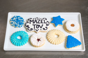 Kosher Cookie Gift Box Mazel Tov
