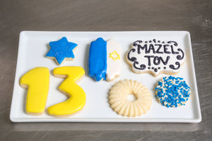Kosher Cookie Gift Box Bar Mitzvah