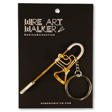 Load image into Gallery viewer, 【Trombone】Wire Art Instrument Charm - SomeMusicDesign | Music Gifts