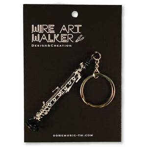 【Oboe】Wire Art Instrument Charm - SomeMusicDesign | Music Gifts