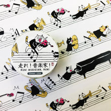 Load image into Gallery viewer, 【Run! Musician Run!】Masking Tape - SomeMusicDesign | Music Gifts