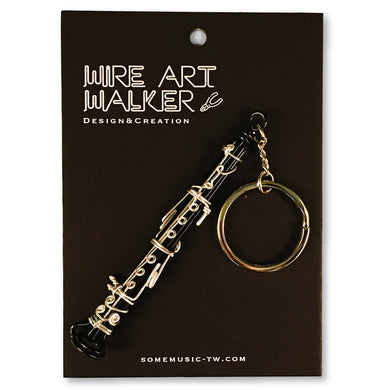 【Clarinet】Wire Art Instrument Charm - SomeMusicDesign | Music Gifts