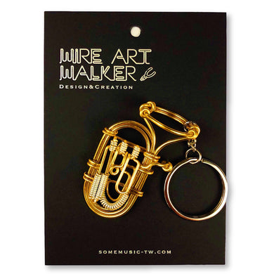 【Euphonium】Wire Art Instrument Charm - SomeMusicDesign | Music Gifts