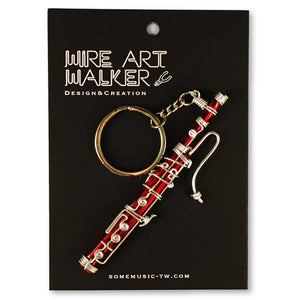 【Bassoon】Wire Art Instrument Charm - SomeMusicDesign | Music Gifts