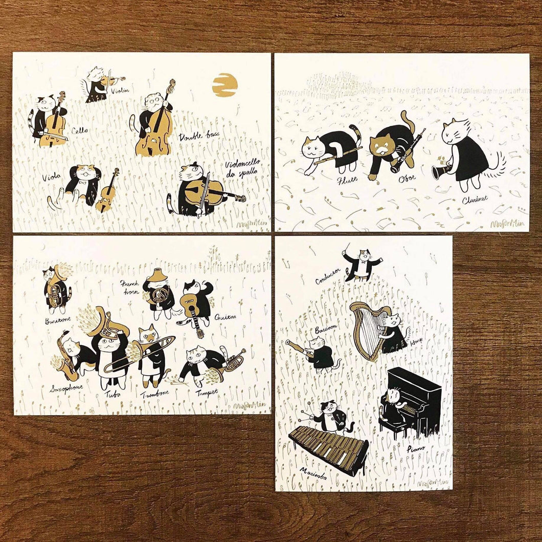 【Fall】Classicats Postcard ''Four Seasons'' |4 pcs - SomeMusicDesign | Music Gifts