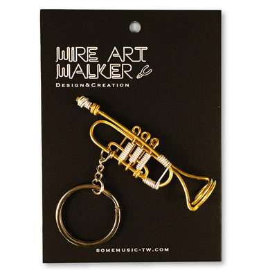 【Trumpet】Wire Art Instrument Charm - SomeMusicDesign | Music Gifts