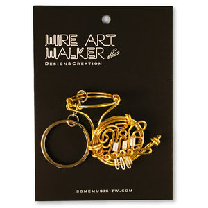 【Horn】Wire Art Instrument Charm - SomeMusicDesign | Music Gifts