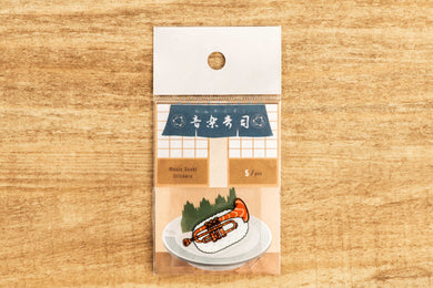 【Trumpet】Music Sushi - Stickers  (5 pcs) - SomeMusicDesign | Music Gifts