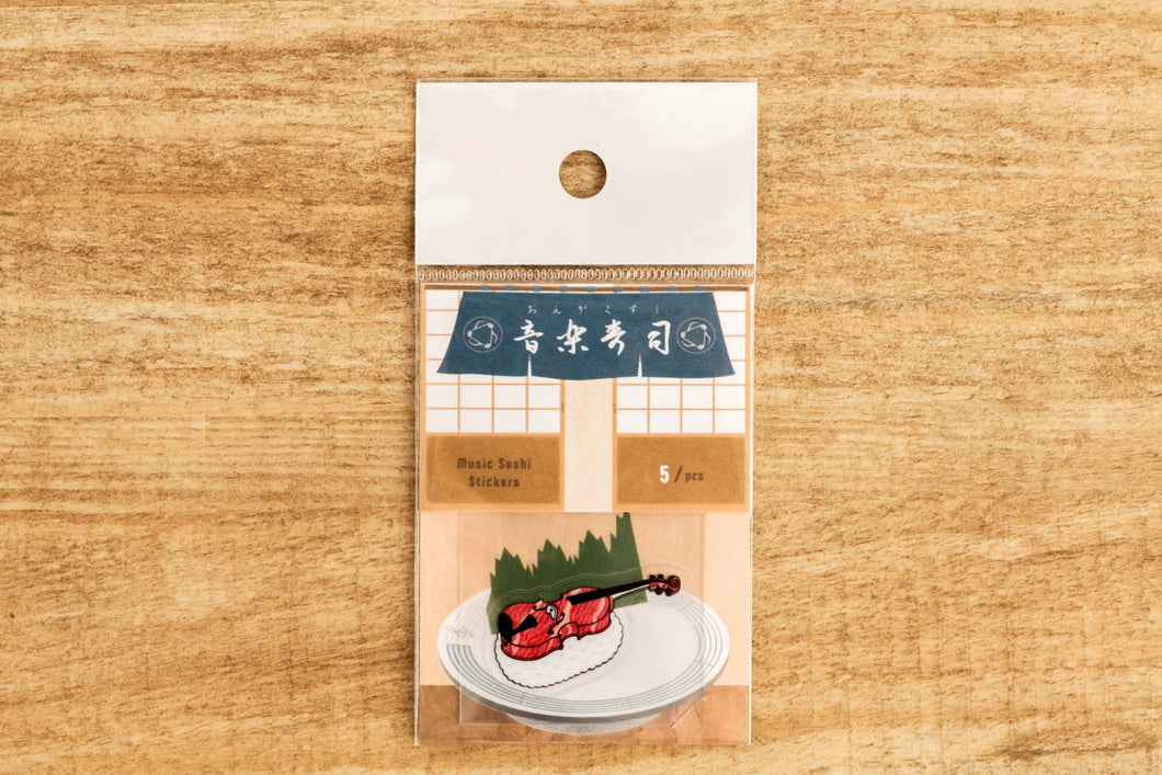 【Violin】Music Sushi - Stickers  (5 pcs) - SomeMusicDesign | Music Gifts