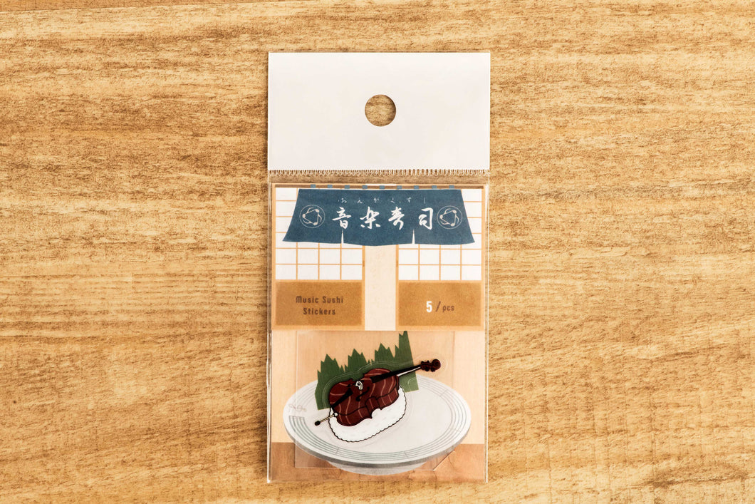 【Cello】Music Sushi - Stickers  (5 pcs) - SomeMusicDesign | Music Gifts