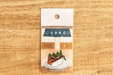 【Saxophone】Music Sushi - Stickers  (5 pcs) - SomeMusicDesign | Music Gifts