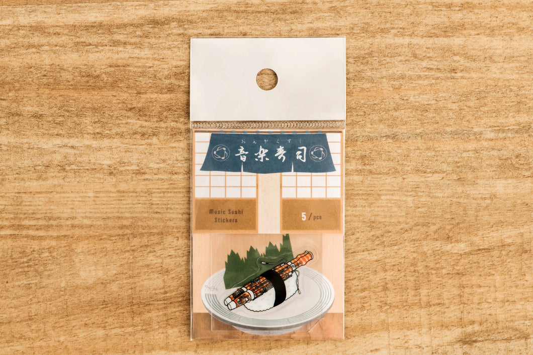 【Bassoon】Music Sushi - Stickers  (5 pcs) - SomeMusicDesign | Music Gifts