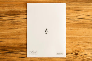 【Trumpet】GAKU-Folder - SomeMusicDesign | Music Gifts