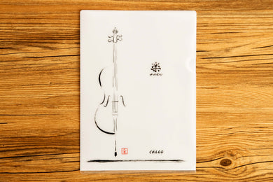【Cello】GAKU-Folder - SomeMusicDesign | Music Gifts