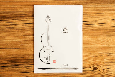 【Violin】GAKU-Folder - SomeMusicDesign | Music Gifts