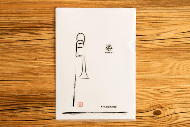 【Trombone】GAKU-Folder - SomeMusicDesign | Music Gifts