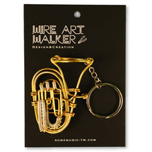 Load image into Gallery viewer, 【Tuba】Wire Art Instrument Charm - SomeMusicDesign | Music Gifts